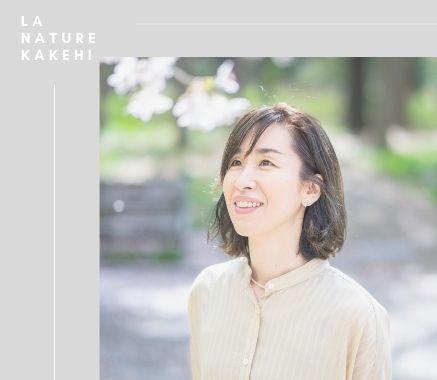 La nature kakehi-about